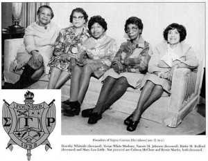 The founding members of Sigma Gamma Rho sorority. (Photo courtesy of Wikimedia Creative Commons)