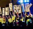 Executives and volunteers hold up the final amount raised at Lehigh's second Dance Marathon on Saturday, Nov. 8, 2014. Ultimately, over $54,000 was raised for the Childrens Hospital of Philadelphia though the event. (Chris Barry/B&W Photo)